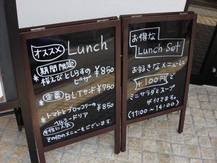 3 桜えびとしらすのピザ.jpg